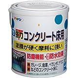 アサヒペン 水性強力コンクリート床用 ライトグレー 1.6L
