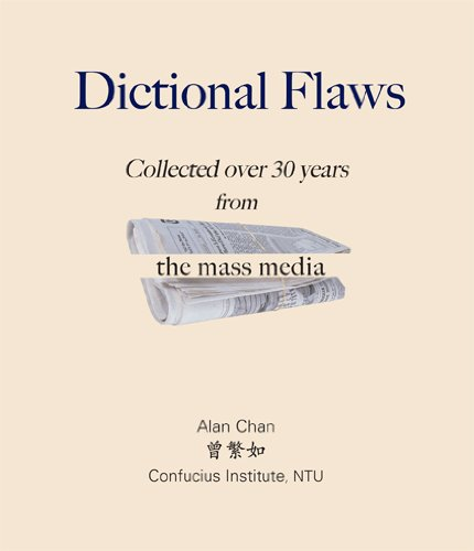 Dictional Flaws PDF