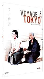 """Afficher """"Voyage à Tokyo"""""""