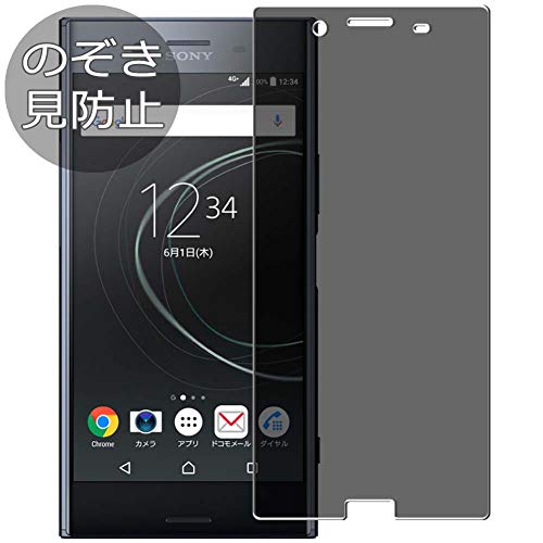 製造親密な費やすVacFun 覗き見防止 Sony Xperia XZ Premium SO-04J プライバシー保護 日本製素材 4H フィルム 保護フィルム 気泡無し 液晶保護 フィルム プロテクター 保護 フィルム(*非 ガラスフィルム 強化ガラス ガラス ) 覗き見 防止 のぞき見 のぞき見防止