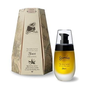 Gamila Secret Face Oil Original, 1.7 Ounce
