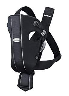 Baby Carrier Original is a small carrier that you can quickly put on and take off to carry your baby for short periods of time, both at home or outdoors