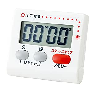 Lek easy-to-read timer (kitchen timer) with LED