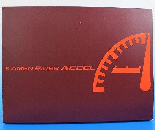 Kamen Rider W COMPLETE SELECTION MODIFICATION ACCELDRIVER