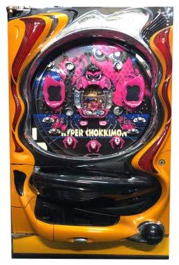 【レトロ:パチンコ実機】ハイパーチョッキモンGX(大一)現金機 羽根物の商品画像