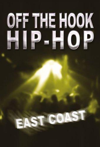 Big Fish Off The Hook Hip Hop: East Coast Audio Loops
