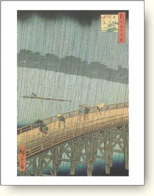 Amazon | 歌川 広重 大はしあたけの夕立 1857年 浮世絵ポスター | 歌川 ...