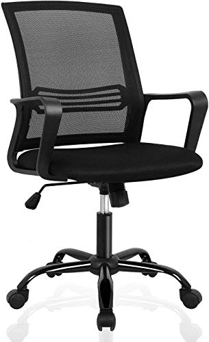 Office Chair, Mid Back Mesh Office Computer Swivel Desk Task Chair, Ergonomic Executive Chair with Armrests (Best Office Chair Design)