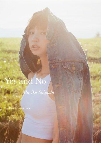 Yes and No Mariko Shinoda