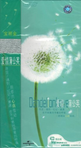 Price comparison product image Cantonese Songs: Dandelion Love 64 songs in 4 audio CDs