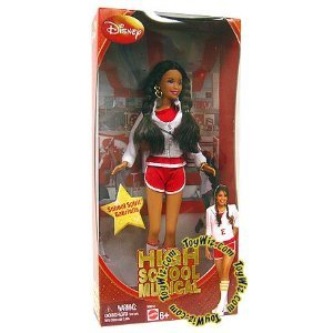 High School Musical School Spirit Gabriella Doll (Gabriella High School Musical)