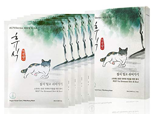 17VDerma Premium Korean Face Mask Facial Hydrating Sheet | (Pack of 5) (Best Korean Face Mask Review)