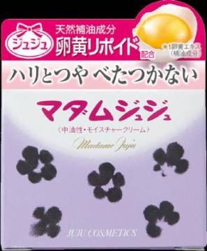 【まとめ買い】マダムジュジュ クリーム 卵黄リポイド配合 45g×2個 (おまけ付) B07DLLJK7F 45g×2個(おまけ付)  45g×2個(おまけ付)