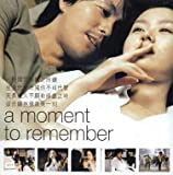 A Moment to Remember (aka: The Eraser in My Head)