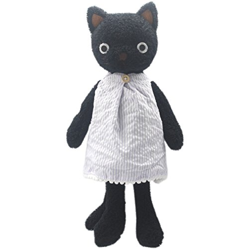 JIARU Stuffed Animals Cats Plush Toys Dressed Dolls with Removable Clothes (Black, 9 Inch)