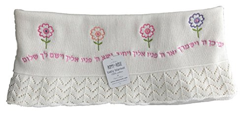 Romy and Rosie Original 100% Cotton Blanket with Jewish Symbols and Hebrew Priestly Blessing (Lacy White Pink)