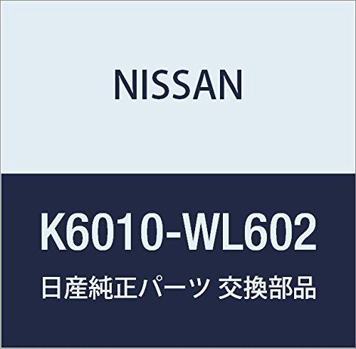 NISSAN (日産) 純正部品 フロント プロテクター キューブ キューブ キュービック 品番K6010-4V06A B00LEQYS70 キューブ キューブ キュービック|K6010-4V06A  キューブ キューブ キュービック