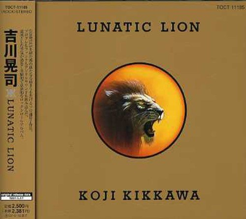 LUNATIC LION