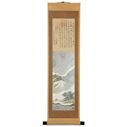 Oriental Furniture Landscape Scroll