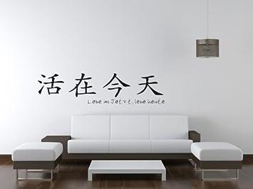 Bilderdepot24 Wandtattoo Chinesische Zeichen ( Lebe Im Jetzt, Lebe Heute )    Qualitätsware Direkt Vom