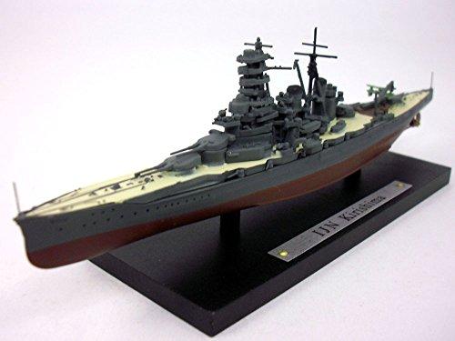 IJN Battleship Kirishima 1/1250 Scale Diecast Metal Model Ship