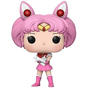 Amazon.com: Funko Pop Keychain: Sailor Moon - Sailor Moon ...