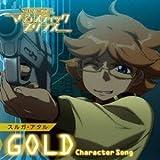 Ataru Suruga (Cv.Junya Ikeda) - Anime Majestic Prince Character Song Vol.5 [Japan CD] THCS-60020 by Indies Japan