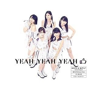YEAH YEAH YEAH/憧れのStress-free/花、闌の時【通常盤E こぶしファクトリー盤】