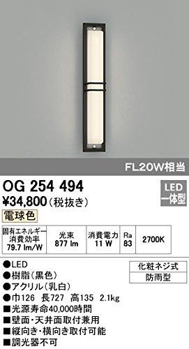 ODELIC(オーデリック) 【工事必要】 エクステリアLEDポーチライト 電球色:OG254494 B00L325XKG 14846