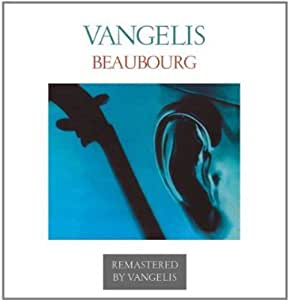 Beaubourg: Remastered Edition