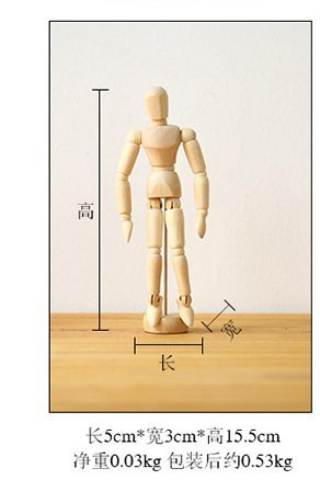 Lingdun 6 Inches Wooden Manikin - Posable Drawing Sketching Model With Stand,Set of 1 by Lingdun
