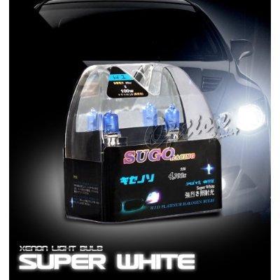 Sugo Racing 01 02 03 04 05-06 Acura RSX Dc5 / 97 98 99 00-01 Honda Prelude S Si / Hyper White Halogen H1 HID Xenon Headlight Light Bulb