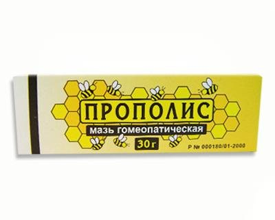 Propolis Ointment Homeopathic