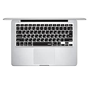 Piaopiao XSKN Silicon Laptop Keyboard Skin Cover for MacBook PRO MacBook Air Russian Language Layout