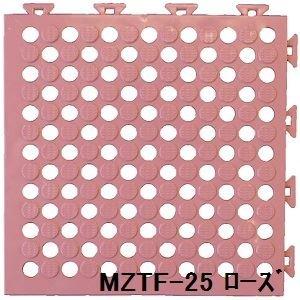 水廻りフロアー ローズ 色 32枚セット MZTF-25 タフチェッカー B07PJNJC8P