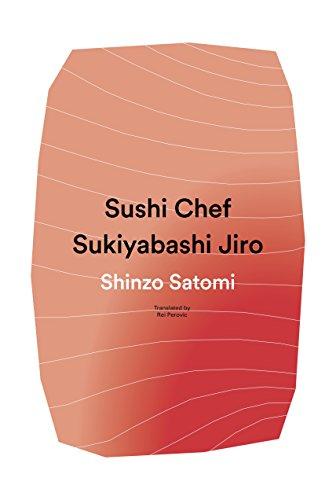 Sushi Chef: Sukiyabashi Jiro [Shinzo Satomi] (Tapa Dura)