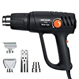 Heavy Duty Heat Gun, Meterk 1500W Hot Air Gun with 4 Nozzle Attachments Dual Temperature Overheating Protection for Stripping Paint Bending Pipes Lighting BBQ