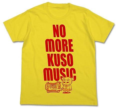 ポプテピピック クソミュージックTシャツ イエロー Lサイズ
