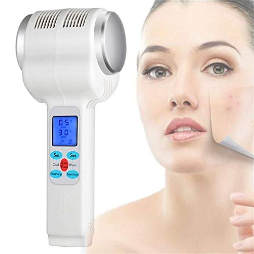 不利益親指モニカ顔のリフティングセラピースキンを引き締めるマッサージマシンの美しさを持ち上げる顔の美容マシン超音波ホットコールドハンマーボディスキンリフティング、アイバッグ除去、しわの除去