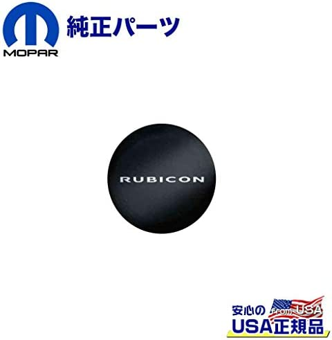 [Mopar モパー]ソフト背面タイヤカバー [RUBICON]ロゴ入 255/75R17 255/70R18用 ブラック 布 JEEP ジープ JK ラングラー
