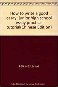 how to write good chinese essays Chinese creative composition writing most students find composition the most difficult part of the language subjects, and indeed it is what to write, how to start.
