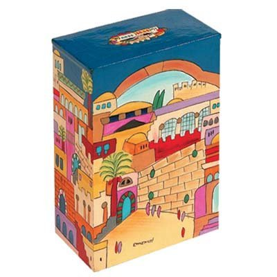 Jerusalem Designed Rectangular Wooden Tzedakah / Charity Box