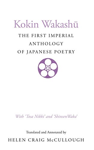 Kokin Wakashu: The First Imperial Anthology of Japanese Poetry: With 'Tosa Nikki' and 'Shinsen Waka' (English and Japanese Edition) by Brand: Stanford University Press