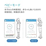 Digital Body Weight Scale, VICOODA Bathroom Scale