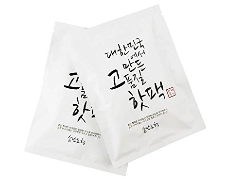 Made in Korea One Day Hot Pack Hand Warmers Instant Heat Pack (Pocket type 20ea)