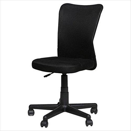 Lexington Office Chair - Black Computer Chair - Desk Chair - Gas ...