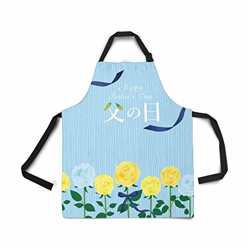 InterestPrint Father's Day Vintage Greeting Card Yellow Rose Flower Adjustable Bib Apron for Women Men Girl Chef with Pockets, Novelty Kitchen Apron for Cooking Baking Gardening Pet Grooming Cleaning