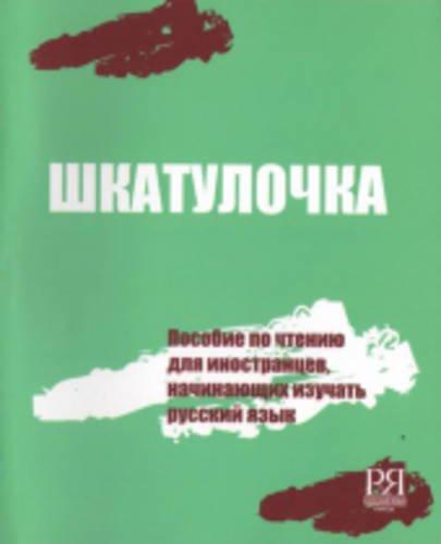 Download Shkatulochka (Russian Edition) pdf