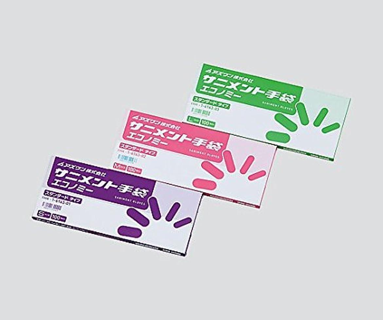 急性オークスイッチアズワン1-6163-01サニメント手袋PEスタンダード(エコノミー)S1箱
