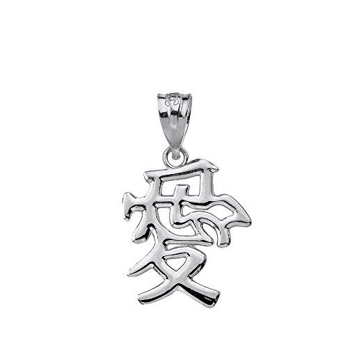 Sterling Silver Japanese Kanji Charm Love Symbol Pendant ()